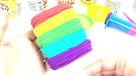 月采超Q食玩玩具 05 彩条培乐多冰淇淋被咬啦 彩色橡皮泥超Q食玩 彩条培乐多冰淇淋被咬啦