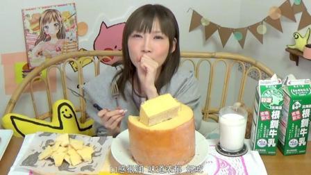 3斤年轮蛋糕配北海道牛奶 树干一样的蛋糕 木下大胃王!