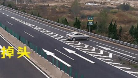宝马车主高速路倒车, 却不知危险已经降临, 这一幕被监控拍下