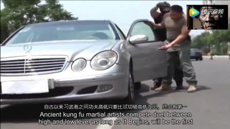 中华第一保镖, 李旭被土豪雇佣去看管豪车, 怎么不是保护人?