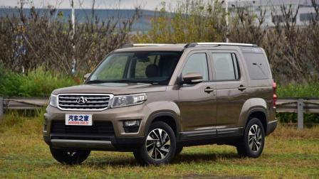 长安版路虎发现4欧尚X70A预售5.99万起! 拉低SUV门槛