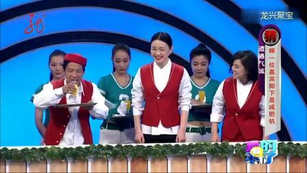 戏大了! 宋小宝节目现场爆笑演绎喝饮料, 旁边关婷娜笑得站不稳了