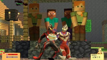 我的世界迪迦奥特曼买蛋糕跟邪恶奥特曼一起过生日!