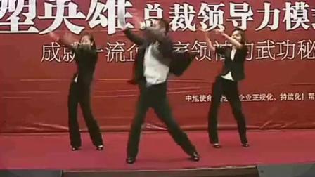 2018年大企业首选的最火爆的舞蹈《抓钱舞》