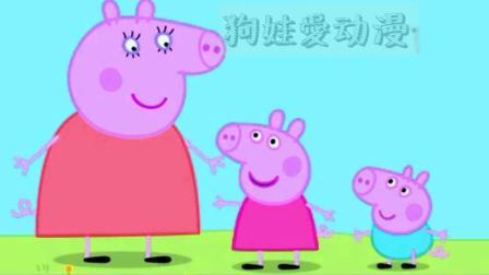 猪小妹佩奇和弟弟乔治要爸爸带他们去滑雪