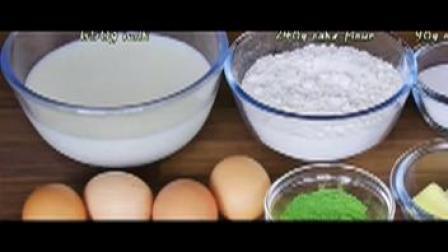 千层油酥饼 怎么做千层蛋糕视频 简单做法