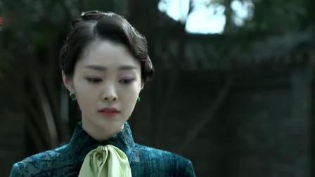 胡歌和女朋友吵架, 没想到竟被日本鬼子起了色心, 看美女如何绝地反击