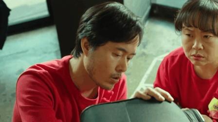 污伟鹏: 4分钟韩国悬疑犯罪片, 不要听人家说挣钱就做什么的电影《7号室》