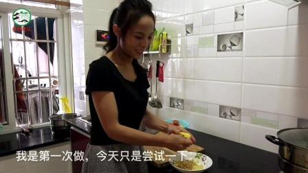河南农村媳妇孝敬老妈, 第一次尝试做披萨, 为什么老太太只吃一块