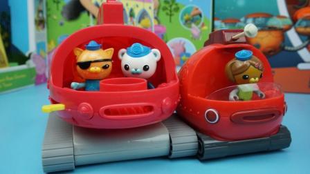 海底小纵队 巴克队长的马蹄蟹艇救援套装玩具