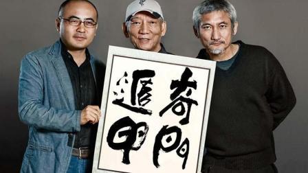 电影纵贯线132: 他是香港电影的活字典