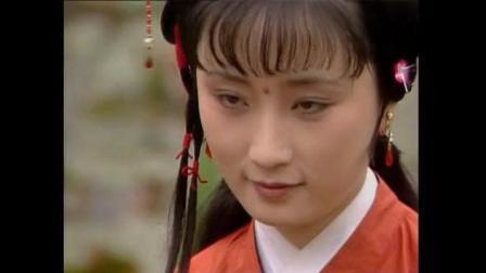 87版《红楼梦》香菱斗草夫妻蕙, 弄脏红棱石榴裙