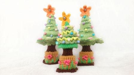 【小脚丫】蛋糕圣诞树主体手工钩针毛线编织零基础视频DIY圣诞节礼物毛线玩具玩偶