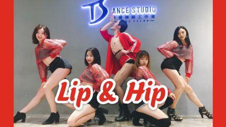 泫雅《Lip&Hip》舞蹈教学练习室【TS DANCE】