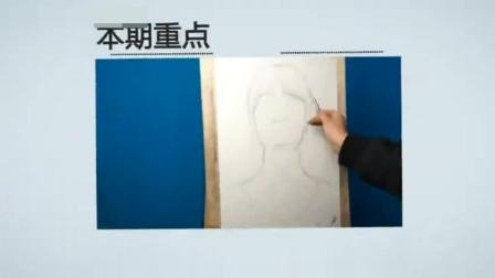 人物素描树素描_工笔画白描入门_入门素描油画直接画法
