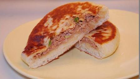 黑胡椒酱肉馅饼, 表层香酥爽口、里层细嫩有筋、口感独特!
