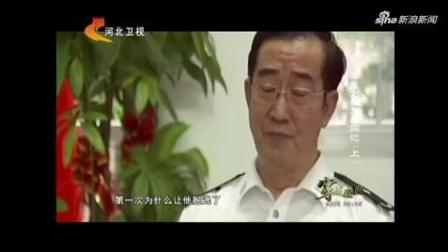 毒枭刘招华落网记(全集)