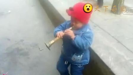 熊孩子年纪轻轻就会吹唢呐, 前途不可限量啊, 太搞笑了!