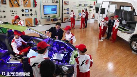 西安北方汽修学院蔡海红专家讲述新能源汽车维修