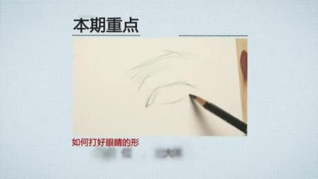 风景油画教程大师素描静物_速写树_素描视频素描 静物