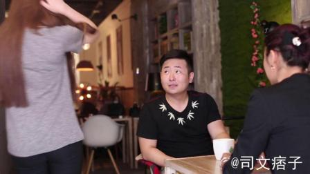 公共场合男朋友总是偷看美女怎么办? 视频里的女生做法绝了!
