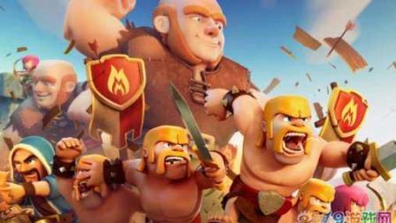 部落冲突第56期: 发起部落战降低奖杯攻打7本掠夺能量与金币 皇室战争 猪猪侠