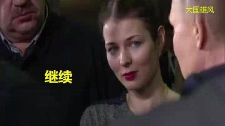 普京造车厂现场指导生产, 而摄像师的眼睛却在旁边的美女主管那!