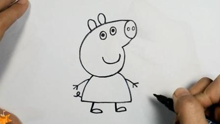 亲子绘画: 可爱的小猪佩奇幼儿简笔画