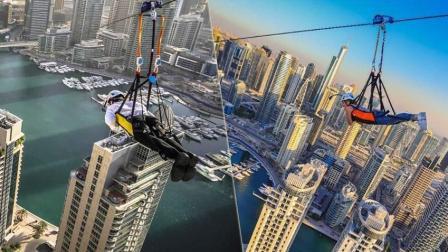 迪拜城市高空滑索飞行 想玩的小伙伴请举手!