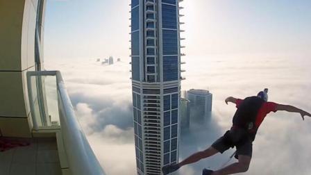 摩天大楼顶玩跳伞! 极限大神一跃而下宛如飞入云霄