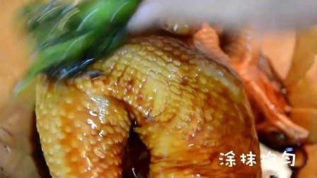 这才是真正的懒人版电饭锅焗鸡, 撕开鸡腿那一刻, 我流口水了