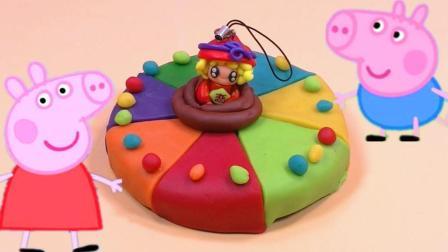 小猪佩奇和乔治DIY手工制作彩泥七彩生日蛋糕 粉红猪小妹手工小游戏