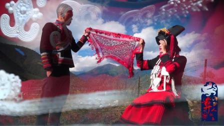 最炫民族风的婚礼摄影彝族新人的浪漫结婚纪念视频
