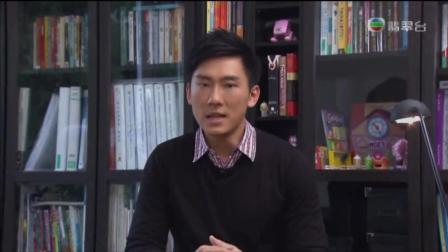 TVB-Patrick Sir《讲述自己的故事》