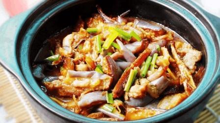 这一手咸鱼茄子煲做法真正宗, 这可是你花钱都不一定买得到的美味!