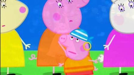 乔治快上船和猪小妹一起去海盗岛