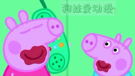 猪小妹和乔治满嘴都是奶油猪爸爸你一定早点回来