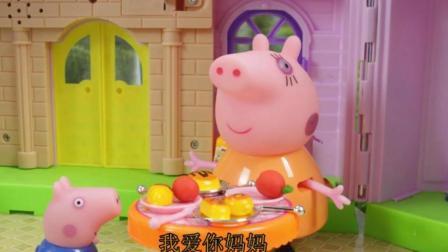 动漫故事小猪佩奇第三季 我爱你妈妈 亲子故事 儿童动漫游戏