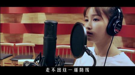 《拜见宫主大人》插曲《三生梦》MV