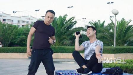 陈翔六点半: 男子被损友整蛊, 一气之下把新买的苹果手机摔了!
