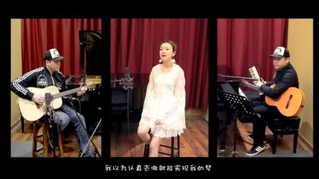 吉他弹唱 香格里拉(刘唱)