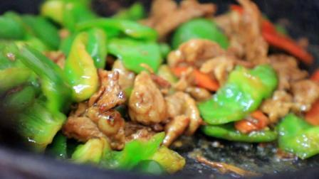 东北版青椒肉片做法、营养丰富、肉嫩味醇