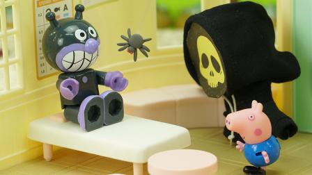 玩具口袋 第一季 面包超人整蛊欺负小猪佩奇的细菌小子 1398