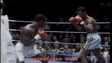 8秒出两拳就KO对手, 有点意外, 自己突然就傲骄了!