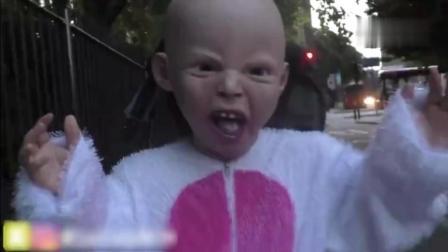 国外恶搞: 婴儿车里突然蹦出一个鬼婴, 妹子都吓