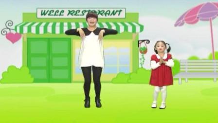 儿歌 一个小不点 儿歌视频 幼儿舞蹈