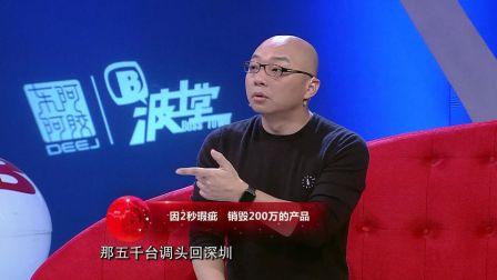 凯叔讲故事创始人王凯:为孩子打造童年记忆 171216