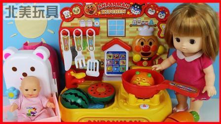 面包超人厨房玩具洋娃娃做饭过家家!