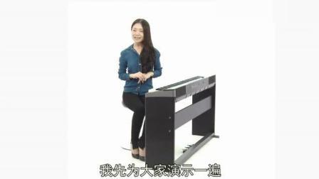 钢琴试听课怎么上 钢琴课一节课多少钱 在线钢琴教学视频