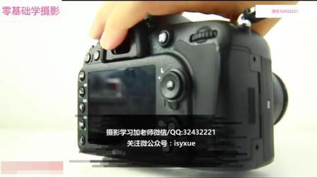摄影基础学视频教程 人像风景摄影构图 摄影教程下载